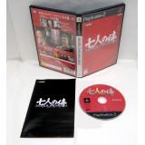 Seven Samurai 20XX, PS2