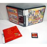 Dragon Ball Z -  Super Sonic Warrior 2 / Bukuu Ressen, NDS