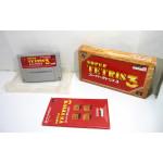 Super Tetris 3 (boxat), SFC