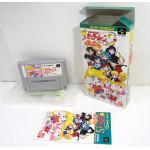 Sailor Moon S Kurukkurin (boxat), SFC
