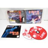 Kindaichi Shounen no Jikenbo 3, PS1