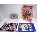 Mario Party 2 (boxat), N64
