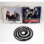 Devil Summoner Sound Collection - Hyper Rearrange Collection