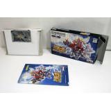 Super Robot Taisen: Original Generation 2 (boxat), GBA