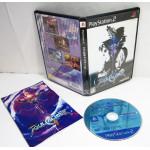 Soul Calibur 2, PS2