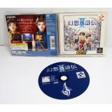Genso Suikoden 2 II (ps the best ver.), PS1