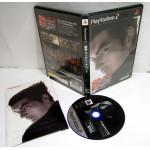 Tekken Tag, PS2