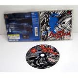 Twilight Syndrome - Tansaku version, PS1
