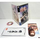 Way of the Samurai, PSP