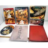 Tokyo Majin Gakuen (Limited Edition med manga), PS2