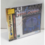 Gran Chaser / Cyber Speedway *inplastat*, Saturn