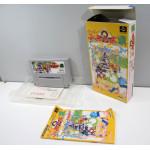 Super Puyo Puyo 2 / Tsuu (boxat), SFC