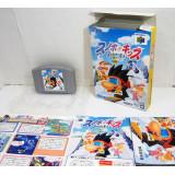 Snobow Kids (boxat), N64