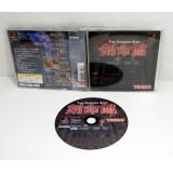 Devil's Deception / Trap Simulation Game, PS1