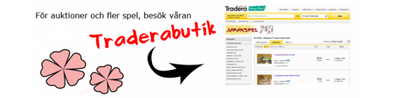 traderabanner