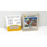 Super Mario Bros & Smash Ping Pong, FDS