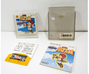 Kid Icarus (manual, yttre box), FDS