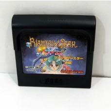 Phantasy Star Gaiden, GG