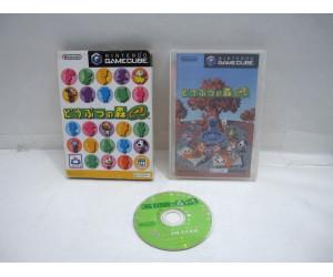Animal Crossing e+ / Doubutsu no Mori e+, GC