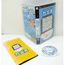 Kazuo, PSP
