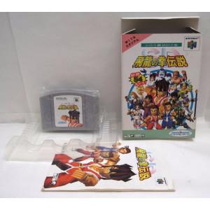 SD Hiryu no Ken (boxat), N64