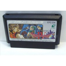 Dragon Quest IV (+eng text)