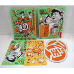 Yamasaki Vs. Moriman (DVD)