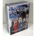 Evangelion 1-14 Manga Premium Edition med CD