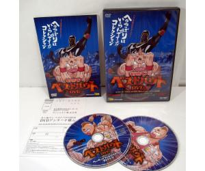 Kinnikuman Best Bout, DVD