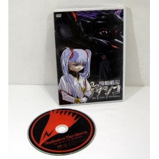 Nadesico the Movie - Prince of Darkness, DVD