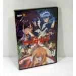 Ikki Tousen - Survival Soldier - promo DVD *inplastat*