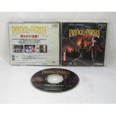 Prince Of Persia, MCD