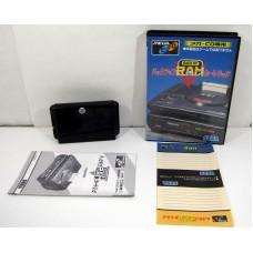 Backup RAM kassett, MegaCD