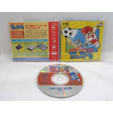 Nekketsu koukou dodgeball buu soccer CD, PCE