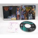 Cyber City Oedo 808, PCE