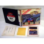 Galaga '88 (inget reg kort), PCE
