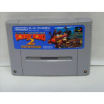 Donkey Kong Country 2, SFC
