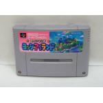 Super Mario World 2: Yoshi's Island, SFC