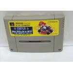 Super Mario Kart, SFC