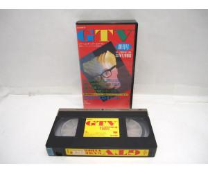 Gametech Video VHS Japan: Vol.1 1988