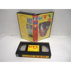 Gametech Video VHS Japan: Vol.2