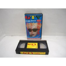 Gametech Video VHS Japan: Vol.5