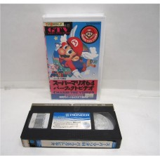 Gametech Video VHS Japan: Super Mario 64
