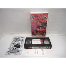 Samurai Spirits Neo Geo Gamest Video VHS