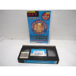 Gametech Video VHS Japan: Super Mario All-Stars