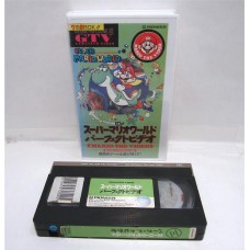 Gametech Video VHS Japan: Super Mario World