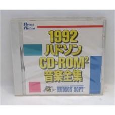 1992 Hudson CDROM2 Ongaku Zenshu *inplastat*