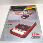 Famicom Data Recorder - reklamblad