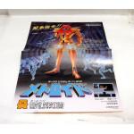 Metroid - japanskt reklamblad