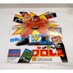 Pro Wrestling - japanskt reklamblad